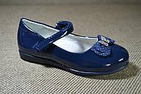 Туфли Tom.m для девочки 26р-31р