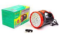 Фонарик ручной кемпинговый для машины 8830: 30 LED, длина 21см (пластик)