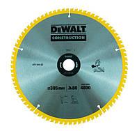 Пильный диск 305 х 30 мм по дереву для стационарных пил, кол-во зубьев 80, WZ (ATB), с переходными кольцами, DeWALT
