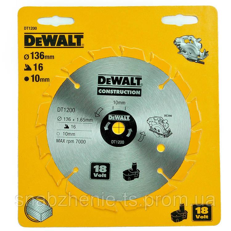 Пильний диск 136 х 10 мм по дереву для аккумуляторных пил, кол-во зубьев 16, передний угол +20°, WZ (ATB), Series DeWALT