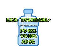 "База для жидкости основа ""Традиционная+"" 1 мг/мл- 250 мл, фото 1"