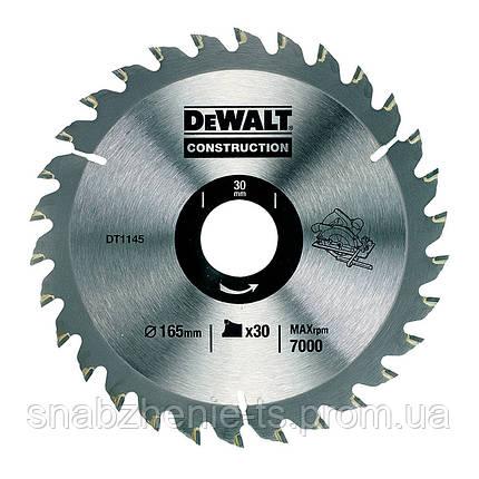 Пильный диск 165 х 30 мм по дереву для ручных пил, кол-во зубьев 18, передний угол +20°, WZ (ATB), DeWALT, фото 2