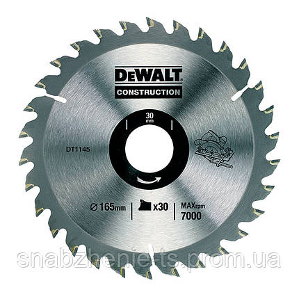 Пильный диск 160 х 20 мм по дереву для ручных пил, кол-во зубьев 30, передний угол +10°, WZ (ATB), DeWALT, фото 2