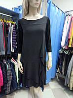 Платье черное King Kong, шелк с трикотажем