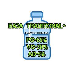 "База для жидкости основа ""Традиционная+"" 1,5 мг/мл- 500 мл"