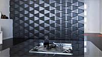 3Д панель гипсовая настенная Пирамидки 50х50