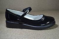 Туфли Tom.m для девочки 34р-39р
