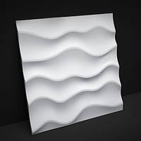 Гипсовые 3D панели для стен Волна 50х50
