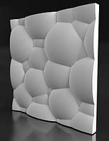3Д панель гипсовая настенная Сферы 50х50