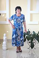 """Летнее платье для женщин """"КИРА"""" - больших размеров.(6.0), фото 1"""