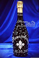 Свадебное фамильное шампанское с датой свадьбы в стразах