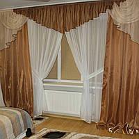 Комплект: шторы + тюль + ламбрекен .На карниз 2.5 - 3.5м.Высота 2.7м
