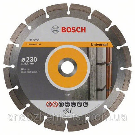 Алмазный отрезной круг 230 x 22,23 мм для обработки стройматериалов Standard for Universal BOSCH, фото 2