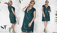 Женское платье в пайетку большого размер