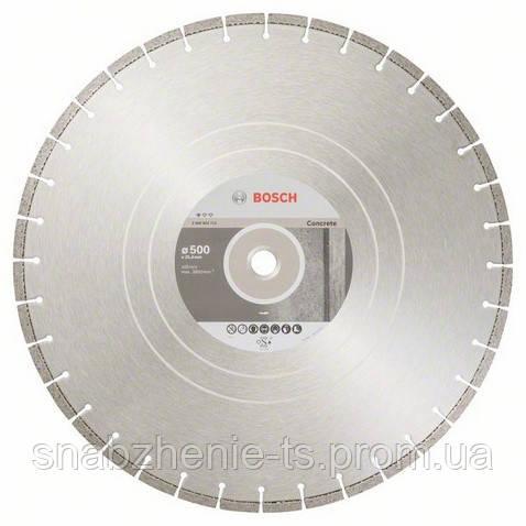 Алмазный отрезной круг 500 x 25,4 мм для обработки бетона Standard for Concrete BOSCH