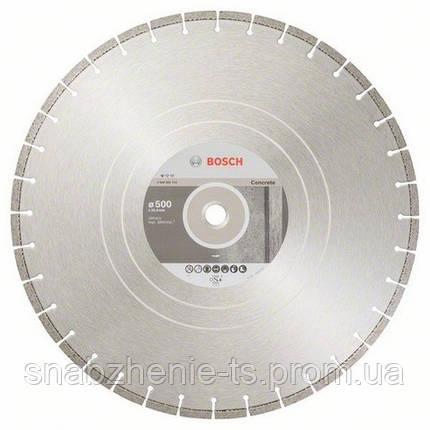 Алмазный отрезной круг 500 x 25,4 мм для обработки бетона Standard for Concrete BOSCH, фото 2