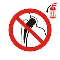 Запрещается работа (присутствие) людей, имеющих металлические имплантанты