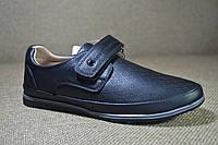Туфли Tom.m черные на мальчика 31р-38р