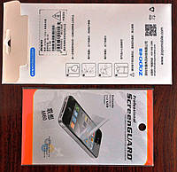 Защитная плёнка Lenovo A660, Zopo C1/C2 ZP980