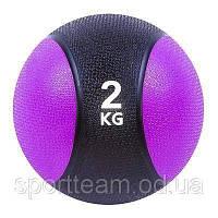 Мяч медицинский медюол 2 кг 19 см Ironmaster