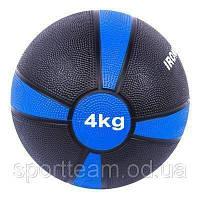Мяч медицинский медюол 4 кг 21 см Ironmaster