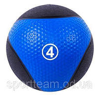 Мяч медицинский медюол 4 кг 22 см Ironmaster