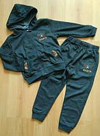 Спортивный костюм для мальчика. ТМ Grace (от р.98 до р.128)