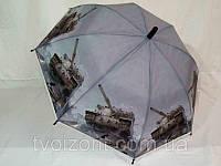 Зонт  для мальчика на 8 спиц трость