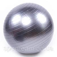 Мяч для фитнеса массажный Ironmaster 75 см
