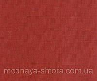 "Тканевые рулонные шторы ""Oasis"" лен (паприка), РАЗМЕР 130х170 см"