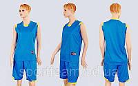Баскетбольная форма для девушек на команду двусторонняя Reward полиэстер голубая