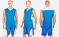 Форма мужская баскетбольная Star
