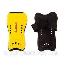 Защитные щитки для футбола детские L=14см
