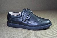 Туфли черные на мальчика Солнце