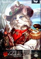 Пазл Captain Cat 500