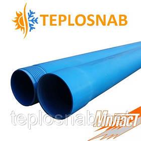 Обсадная труба для скважины 90 х 4 мм. х 3 м. Мпласт (синяя)