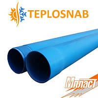 Обсадная труба для скважины 110 х 5 мм. х 3 м. Мпласт (синяя)