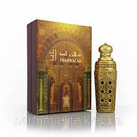 Парфюмерия унисекс Arabian Oud Mukhallat Shahrazad 100ml