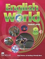 Учебник English World 8 Student's Book