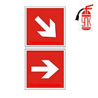 Направление к месту расположения оборудования для пожаротушения или устройству оповещения