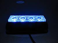 Стробоскоп LED 04В 12-24В. синий или красный., фото 1