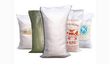 Мешки полипропиленовые белые, овощные мешки