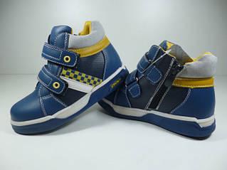 Обувь демисезонная для мальчиков