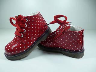 Обувь демисезонная для девочек