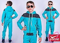 Спортивный костюм детский ВАН-154