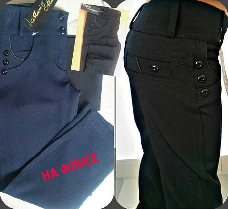 """Теплые школьные брюки для девочки """"Натали"""" на флисе, фото 2"""