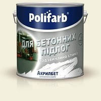 Краска  Акрилбет (серая)  для бетона 3,5 кг