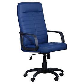 Кресло Ледли Пластик Неаполь N-22 (AMF-ТМ)