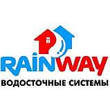 Rain Way 90/75 желоб водосточная система , фото 4