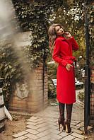 Пальто женское кашемир красный с поясом АФ/-0492